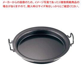鉄プレス餃子鍋 27cm【餃子鍋】