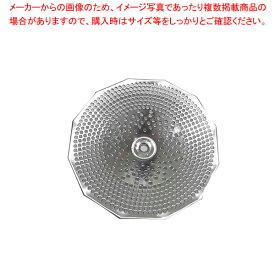 マトファ ムーラン18-10ステンレス 大 替刃 1.5mm【器具 道具 小物 調理 料理 】
