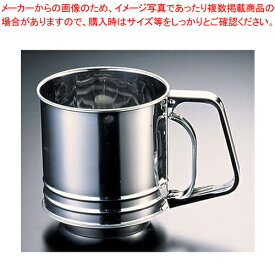 18-0ハーティーランド粉ふるい 大 L-0406【 うらごし 粉ふるい 粉ふるい器 】