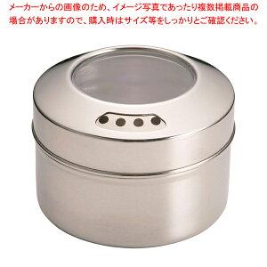 ステン スパイスジャー SN-207【 調味料入れ 容器 ステンレス 】
