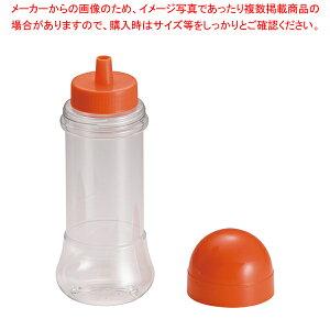 食品ボトル FB-200 オレンジ(12ヶ入)【 調味料入れ 容器 ドレッシングボトル 】