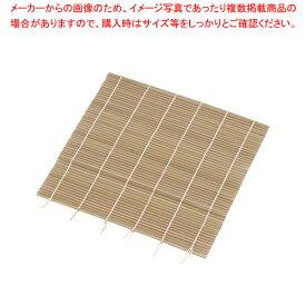 竹製 巻スダレ 27cm 【売れ筋商品 巻きす 鬼す 】