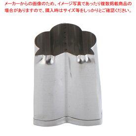 SA 18-8業務用 抜型 松 小【厨房用品 調理器具 料理道具 小物 】