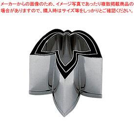 SA 18-8業務用 抜型 竹 3個セット【厨房用品 調理器具 料理道具 小物 】