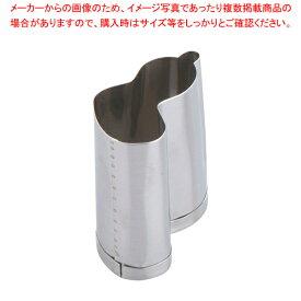 SA 18-8業務用 抜型 ひねり瓢箪 小【厨房用品 調理器具 料理道具 小物 】