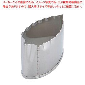SA18-8本職用厚口抜型 木の葉 大(No.5)【厨房用品 調理器具 料理道具 小物 】