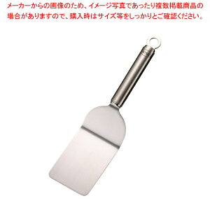 レズレー サンドウィッチパレット 12564 255mm【 ラクレットオーブン 】