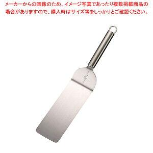 レズレー サンドウィッチパレット 12544 335mm【 ラクレットオーブン 】