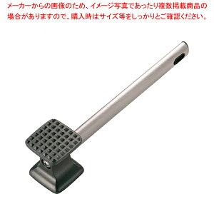 遠藤商事 / TKGアルミノンスティックミートテンダー M【 肉たたき 】