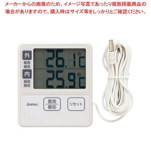 室内・室外温度計 O-285 【 バレンタイン 手作り 】