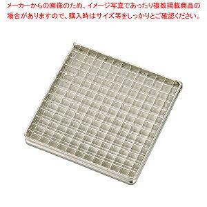 マトファ ポテトカッター 部品 替刃 8×8 CF108【 スライサー 】