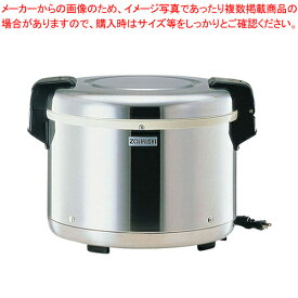 象印業務用ジャー内容器 (THS-C60・600用)