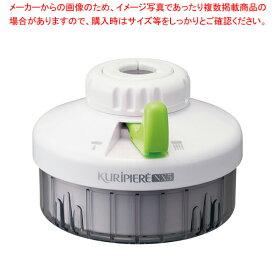 高性能小型浄水器 クリピーレ NX-5 グリーン REN5P-3064