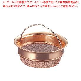 銅 排水口バスケット 浅型