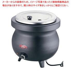 TKG 湯煎式 電気スープケトル 【スープウォーマー 保温調理器 】