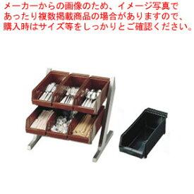 SA18-8コンパクトオーガナイザー 2段3列(6ヶ入)ブラック【カトラリーボックス オーガナイザー】