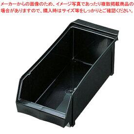 SAオーガナイザーボックス (抗菌) ブラック【 カトラリーボックス オーガナイザー 】