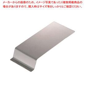 アクリル製 オーガナイザー用蓋 【カトラリーボックス オーガナイザー】