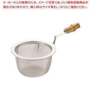 18-8竹柄付 急須用茶こしアミ 60号【 茶漉し ティーストレーナー 茶こし 】