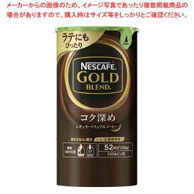 バリスタ エコ&システムパック(24入) Gブレンドコク深め 65g