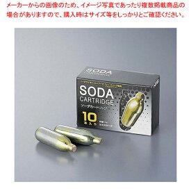 NTGソーダカートリッジ (10本入り)【 バー用品 ソーダサイフォン 】