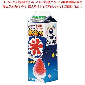 氷みつ 1Lレギュラータイプ(12本入) メロン【 メーカー直送/代引不可 】