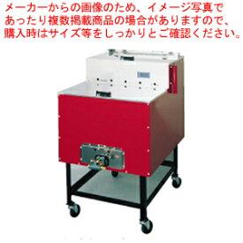 ガス式 焼いも機 いもランド(保温室付) AY-1000 小 LPガス【 メーカー直送/代引不可 】
