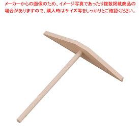 クレープ用トンボ 角【 クレープ焼き器 クレープ焼器 クレープ焼き機 クレープメーカー 】