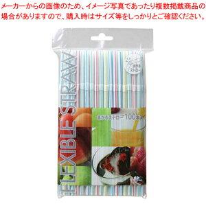まがるストロー 裸 ST-001(100本入)【 ストロー カップ 紙コップ関連品 】