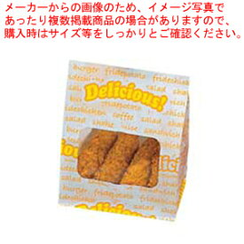 ルックバッグ デリシャス(100枚入) 0211321 No.4S【 パック容器 】 【 バレンタイン 手作り 】