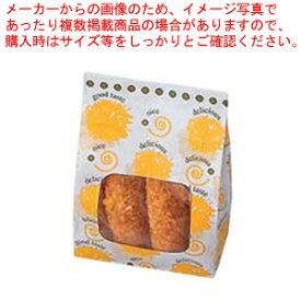 ルックバッグ フライド(100枚入) 0210382 No.3S【 パック容器 】 【 バレンタイン 手作り 】
