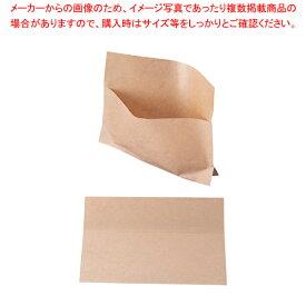 ラミパックガゼット袋(100枚入) 0560863 未晒無地【 パック容器 】 【 バレンタイン 手作り 】
