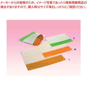 惣菜袋 デリシャス(100枚入) M No.07807【 使い捨て容器 】 【 バレンタイン 手作り 】