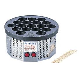 電気式 半自動踊るたこ焼き器【 たこ焼き器 たこ焼き機 鉄板 家庭用タコ焼き器 業務用 新品 楽天 販売 】