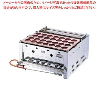今川烧器(铜1块板)EGI-40液化石油气