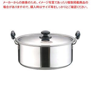 SAステンレス プラ柄 厚板実用鍋 33cm【 両手鍋 】