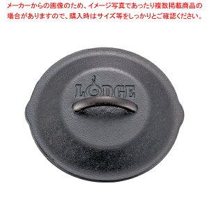 ロッジ ロジック スキレットカバー 6 1/2インチ L3SC3【 アウトドア用品 ダッチオーブン 】