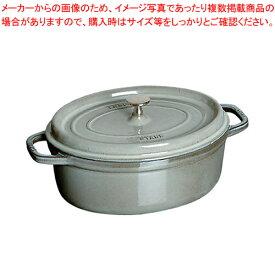 ストウブ ピコ・ココット オーバル 15cmグレー40509-477【 両手鍋 】
