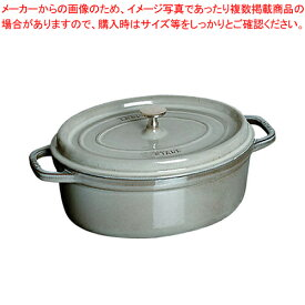ストウブ ピコ・ココット オーバル 17cmグレー40509-481【 両手鍋 】