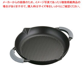 ストウブ ニダベイユ・両手フライパン 40509-326 28cm 黒【 フライパン 】