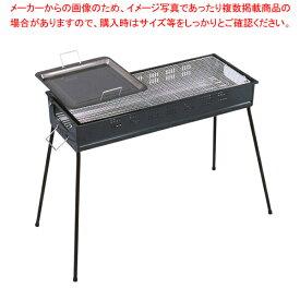 バーベキューコンロ CBN-800【厨房用品 調理器具 料理道具 小物 作業 】