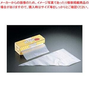 HYGO 使い捨てロールタイプ絞り袋 S(100枚ロール巻)【 絞り袋 お菓子作り 】 【 バレンタイン 手作り 】