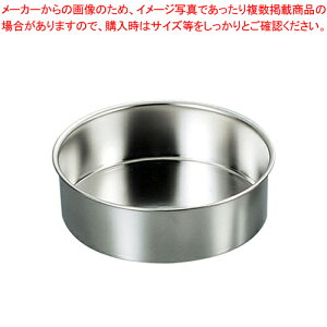 SA18-8総絞りチーズケーキ用デコ共底 浅型 24cm【 ケーキ型 焼き型 丸型 】 【 バレンタイン 手作り 】