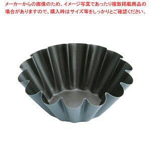 エグゾパン ブリオッシュ14ウェーブ 330134 φ160mm【 ブリオッシュ 焼型 菓子パン型 お菓子作り 】 【 バレンタイン 手作り 】