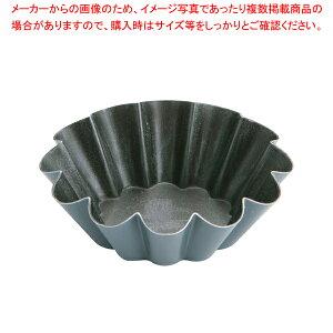 エグゾパン ブリオッシュ12ウェーブ 330621 φ59mm【 ブリオッシュ 焼型 菓子パン型 お菓子作り 】 【 バレンタイン 手作り 】