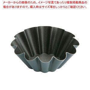 エグゾパン ブリオッシュ12ウェーブ 330623 φ69mm【 ブリオッシュ 焼型 菓子パン型 お菓子作り 】 【 バレンタイン 手作り 】