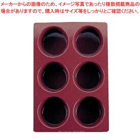 シリコーン・ラバーパン B-022 マフィン型 【 バレンタイン 手作り 】
