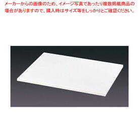 PE のし板 45cm 450×360 【 バレンタイン 手作り 】
