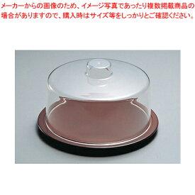 ケーキカバーセット K-200 (ブラウン)【 ケーキカバー 菓子作り 】 【 バレンタイン 手作り 】