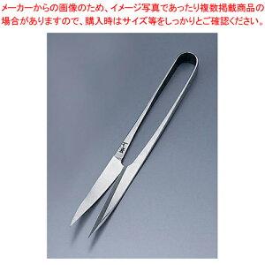 別上 菓子鋏 曲刃 135mm【 はさみ キッチン鋏 】